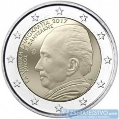 Grécko - 2 Euro - 2017 - Nikos Kazantzakis